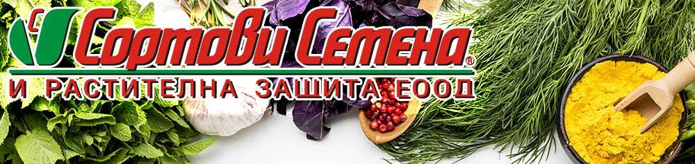 ssemena-banner